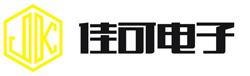深圳市佳可电子有限公司