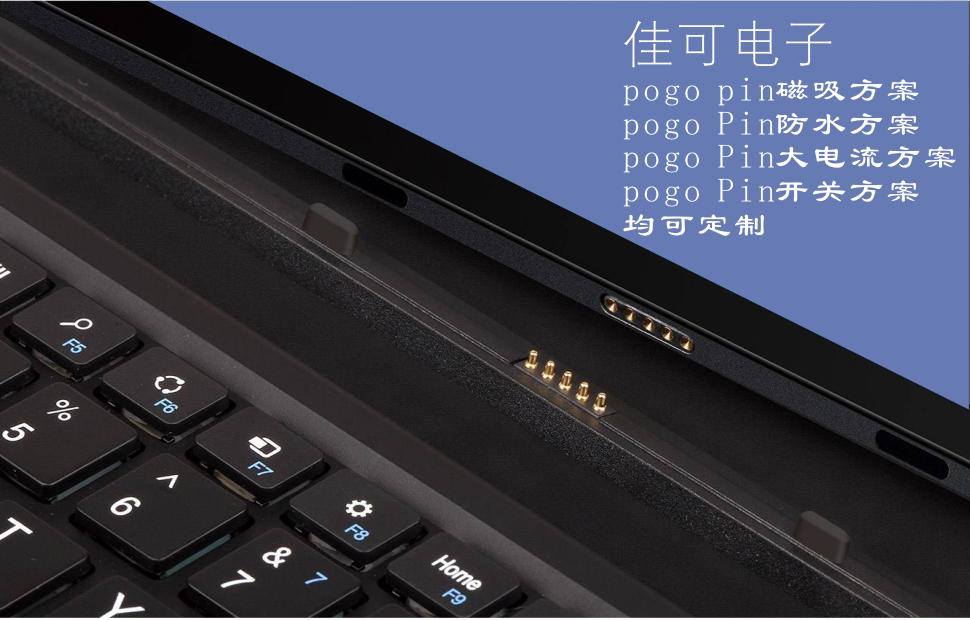 pogo pin 连接器